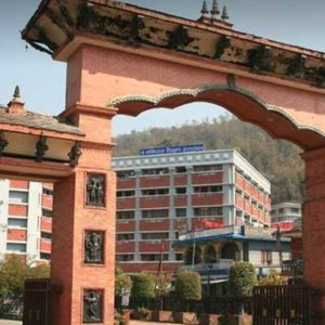 Manipal College Of Medical Sciences, Pokhara